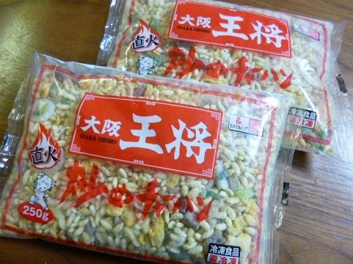 大阪王将の人気商品「炒めチャーハン」
