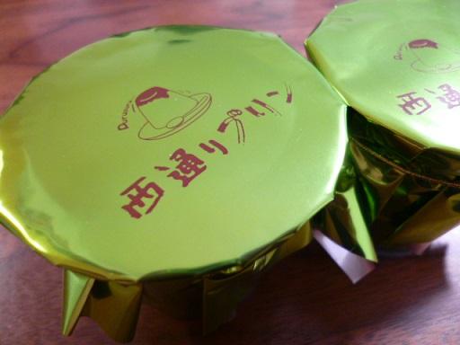 物産展で、福岡の西通りプリンを買いました❤
