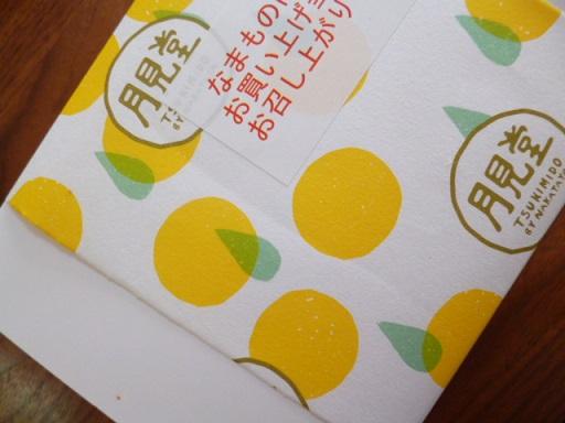 ひがし茶屋街の中田屋には、洋菓子の取り扱いが・・・・・!!!