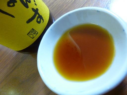 松野醤油の柚子ぽんずは・・・・