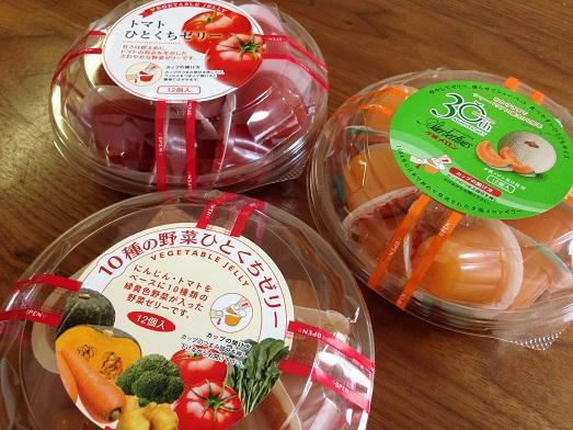 北辰フーズの野菜&果物ゼリー3種セット