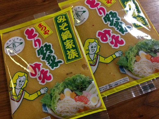 まつやのとり野菜みそは、金沢の冬の定番鍋