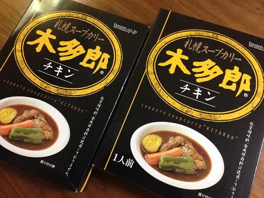 木多郎のスープカレーは何度もリピートしています