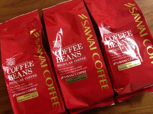 ブラジルエクセレントブレンドコーヒー