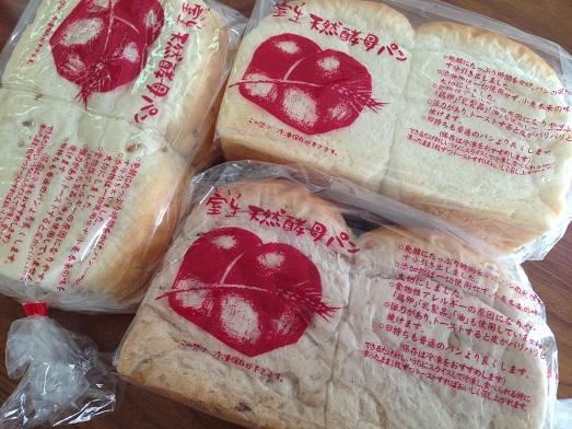 室生天然酵母パンをお取り寄せした