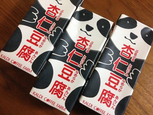 カルディオリジナルの杏仁豆腐をまとめ買いした~❤