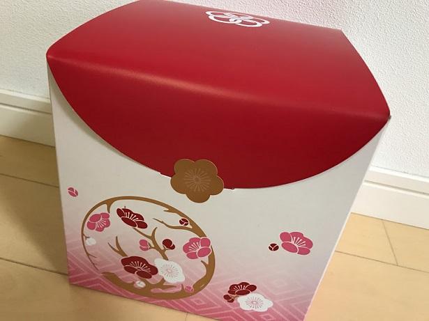 小倉山荘の福袋「小梅さん」が届いた