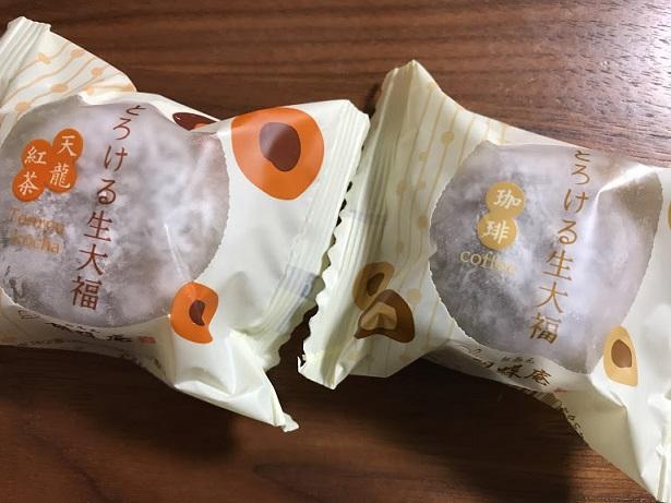珈琲・紅茶