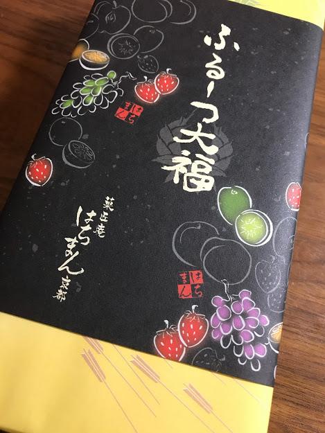 フルーツパフェ大福ののし紙がかわいい
