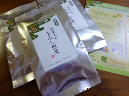 通販限定源宗園抹茶入水出し煎茶ティーバッグのパッケージの写真