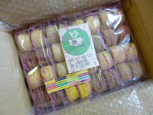 紅茶&スコーン専門店ティーズクローバーのスコーンのセット梱包の写真