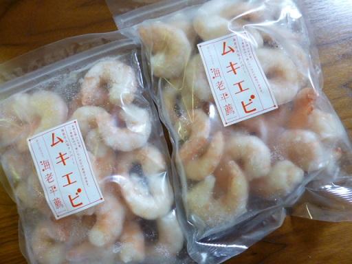 海老平のムキエビのパッケージの写真
