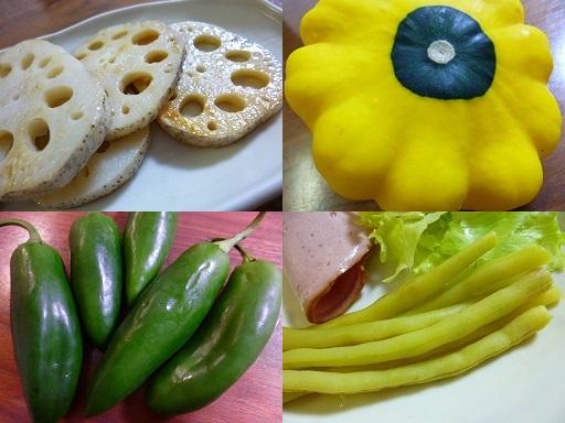 おいしっくすで買った珍しい野菜の写真
