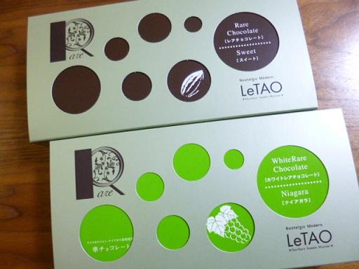 ホワイトレアチョコレート ナイアガラとレアチョコレート スイート、パッケージも素敵