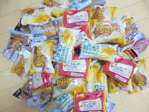 KOUBOのお楽しみセットは、パンどっさり
