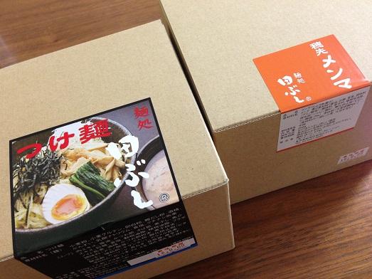田ぶしのつけ麺とメンマをお取り寄せ