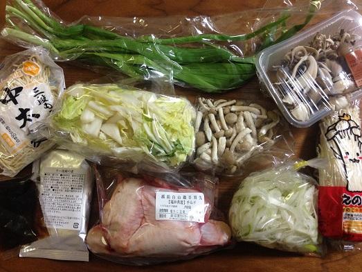 鍋のスープと鍋に合うおいしっくす野菜達
