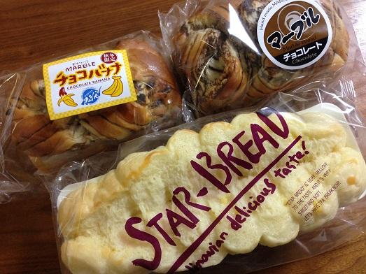お試しセットは3種類のパンが入ってる!!