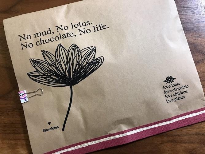 袋がかわいい