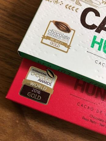 国際チョコレートアワードで世界大会金賞を受賞したチョコレート