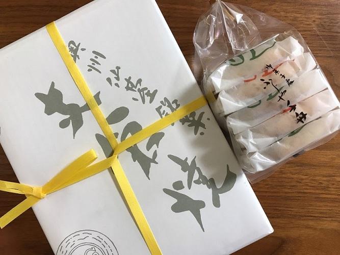 支倉焼を仙台のお土産に買いました