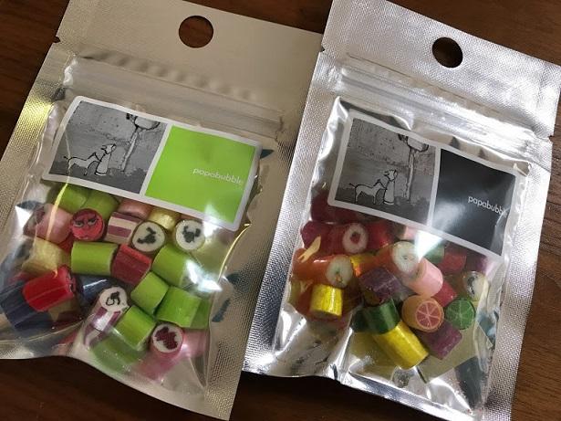 パパブブレのキャンディを仙台のお土産に
