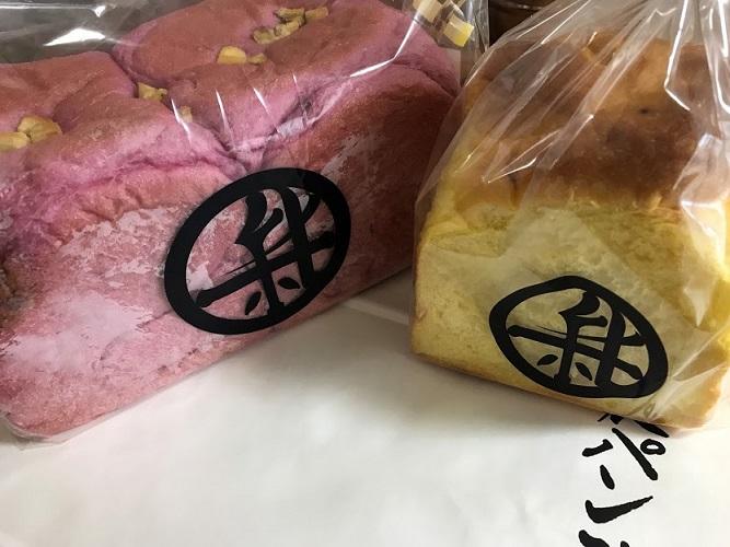 久しぶりに新出製パン所にパンを買いに行ってきた