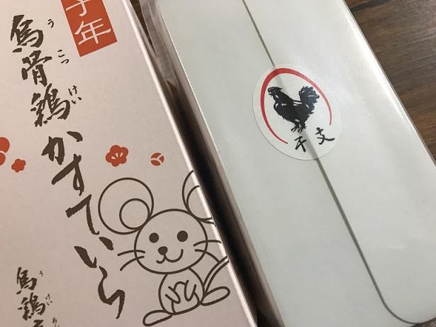 今年の干支ネズミの焼き印の入ったカステラ