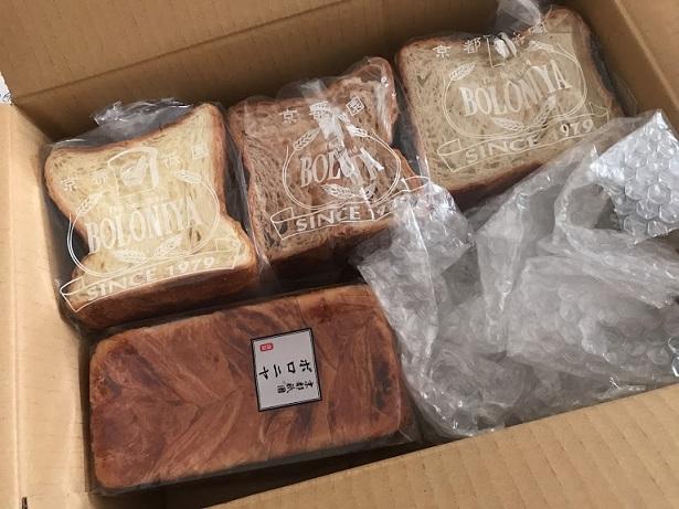 京都祇園ボロニヤのデニッシュ食パン達