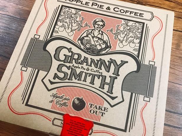 グラニースミスというアップルパイの専門店