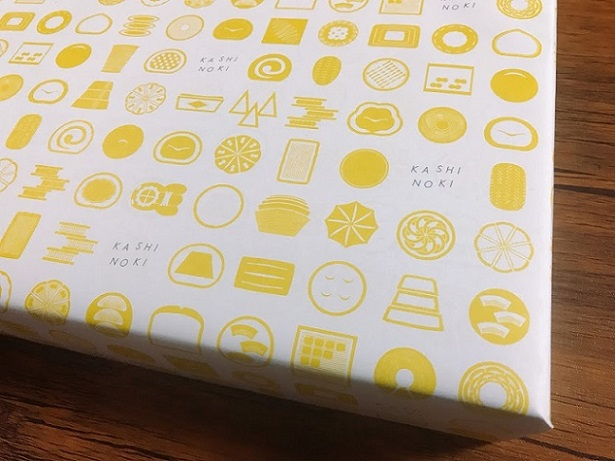 包装紙がめちゃくちゃかわいいではないかーー