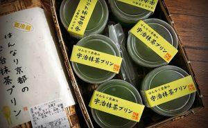 翁屋のはんなり京都の抹茶プリンをお取り寄せ